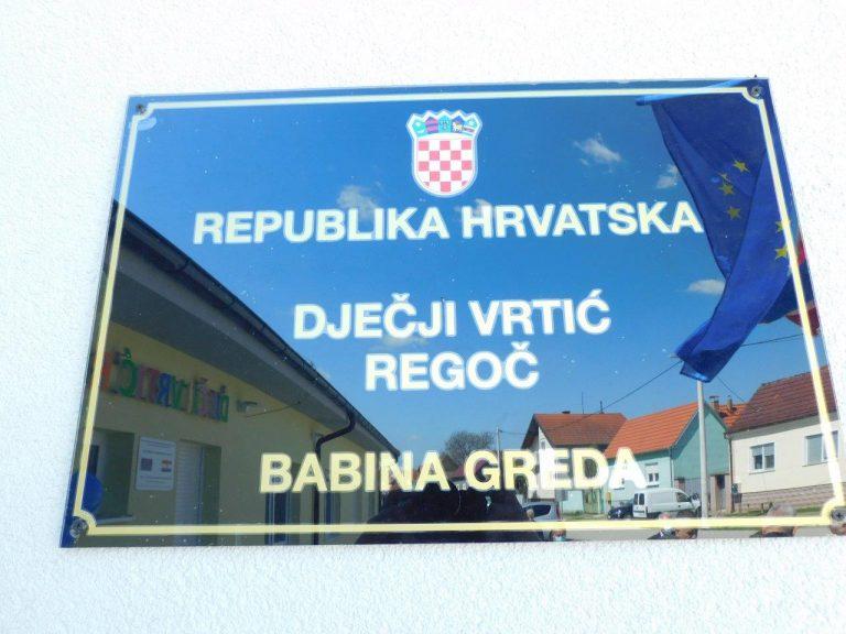 Dan općine Babina Greda